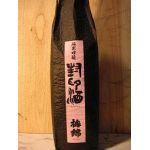 梅錦 封印酒 1800ml