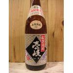 壱岐 1.8L /玄海酒造㈱