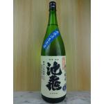 池亀 辛口純米 生原酒 1.8L / 池亀酒造