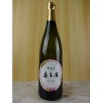 喜多屋 酒蔵開き限定純米酒福岡県オリジナル酵母F44 720ml / 喜多屋
