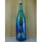 繁桝 壱火 辛口純米吟醸原酒 1.8L / 高橋商店