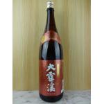 大雪渓 秋の純米吟醸・生貯熟成(季節限定酒)1.8L