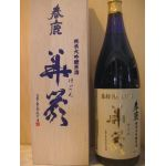 春鹿「華厳」純米大吟醸原酒(桐箱入り)1.8L