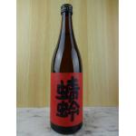 赤蜻蛉 秋あがり特別純米酒 720ml / 若波酒造