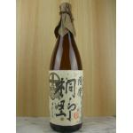 薩摩 桐野  1.8L / 中俣酒造