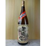 むろか濁り 天魔の雫 1.8L / 中俣酒造