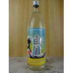 MUGEN白波The Tropical Wave(むげんしらなみ・トロピカルウエーブ)900ml / 薩摩酒造