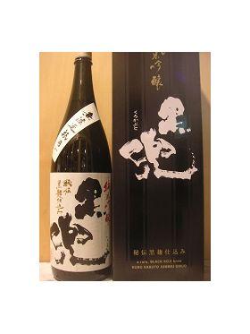黒兜 純米吟醸 山田錦 1.8L /池亀酒造