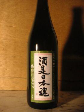 酒是日本魂(さけこれにほんのたましい) 純米吟醸生 720ml/高橋商店(繁桝)