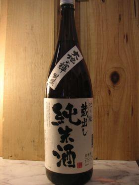 杜の蔵 蔵出し純米酒 1800ml