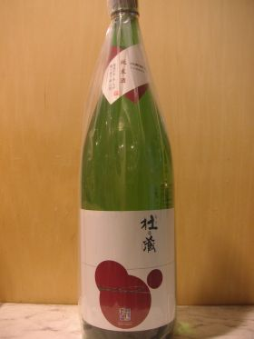 杜の蔵 純米酒 1.8L