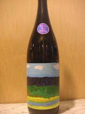 横尾 純米酒 1.8L/若竹屋