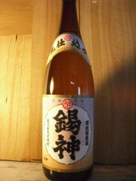 錫神 「すずかみ」(芋)1.8L/ 神酒造㈱