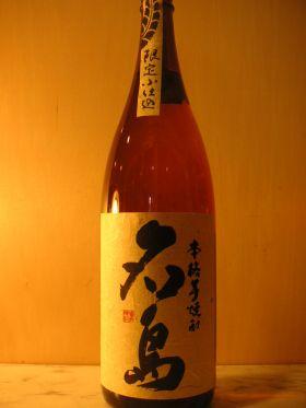 名島(芋) 1.8L / 花の露
