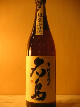 名島 (芋) 720ml