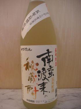 南蛮渡来の秘蔵酒「かぴたん」1800ml