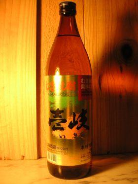 壱岐 900ml/ 玄海酒造㈱
