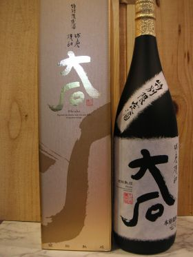 大石 1・8L/ 大石酒造場