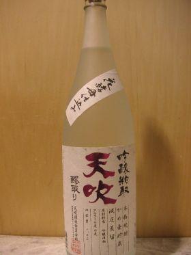 天吹 吟醸粕取焼酎 1.8L