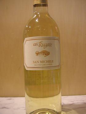 ソアベ・クラシコ・サンミケーレ/カ・ルガーテ(Soave Classico San Michele/Ca Rugate)
