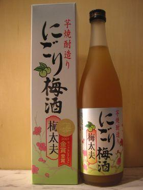 梅太夫(すりつぶし果肉入り梅酒)720ml / さつま五代(山本酒造)
