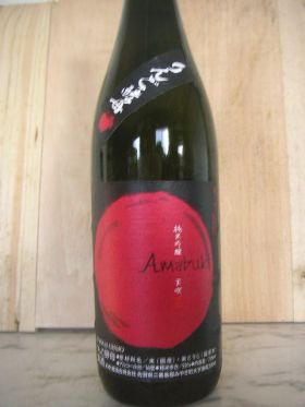 りんご酵母 純米大吟醸720ml / 天吹酒造