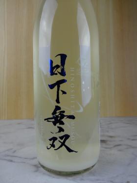 日下無双 純米 スパークリング 720ml / 天吹酒造