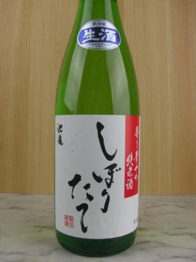 池亀 香り華やか純米酒しぼりたて 生 720ml / 池亀酒造