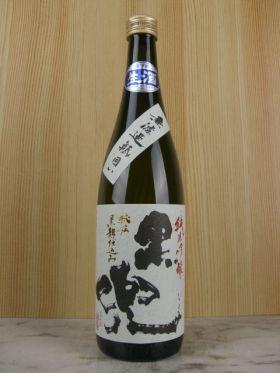 黒兜 純米吟醸山田錦 生酒 720ml