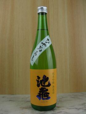 池亀 純米吟醸 無ろ過 ひやおろし 720ml / 池亀酒造
