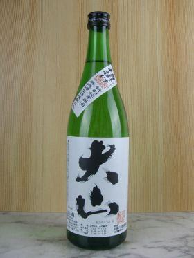 大山 槽掛け特別純米無濾過原酒瓶火入れ 720ml