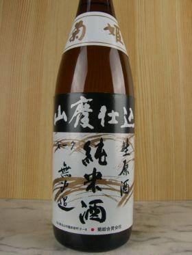 菊姫 山廃純米生原酒 無濾過生原酒 720ml
