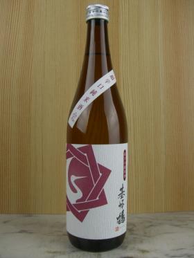 基峰鶴 超辛口純米酒生 720ml