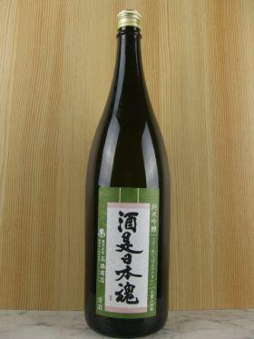 酒是日本魂 純米吟醸 1.8L /高橋商店(繁桝)
