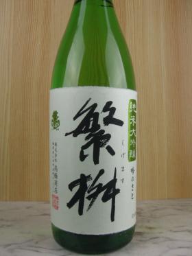 繁桝 吟のさと 壱火 純米大吟醸 1.8L / 高橋商店
