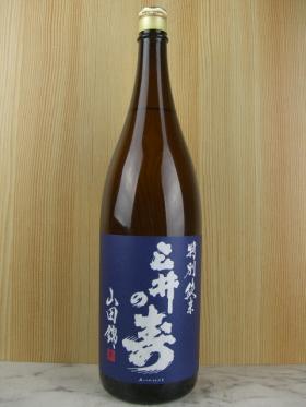 三井の寿 特別純米 山田錦 1.8L