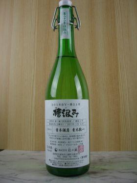 杜の蔵 槽汲み純米 無濾過生原酒 第11号仕込み夢一献 720ml