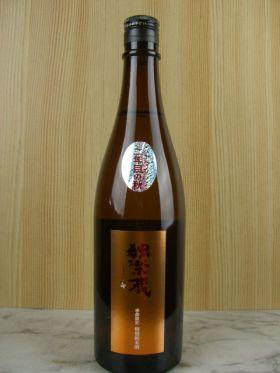 独楽蔵 特別純米ひやおろし「二年目の秋」720ml / 杜の蔵