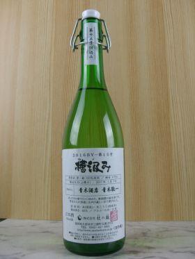 杜の蔵 槽汲み純米無濾過生原酒 第13号仕込み夢一献 720ml