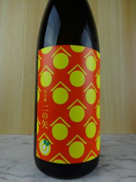 二の矢 山田錦(夏純吟)純米吟醸 1.8L / 杜の蔵