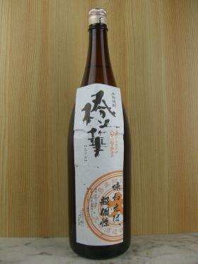 橙華(とうか)1.8L /大石酒造(株)
