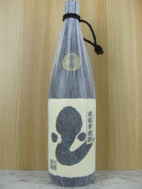 深海うなぎ 黒麹かめ仕込み芋焼酎 1.8L /丸西酒造
