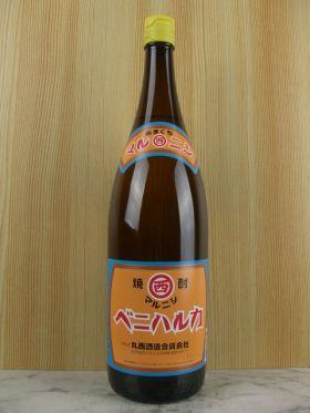 マルニシ ベニハルカ 1.8L / 丸西酒造