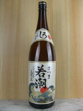 さつま若潮 しろ 1.8L/若潮酒造