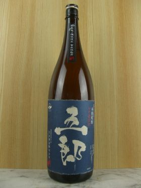 五郎 薩摩犬のルーツ 1.8L / 吉永酒造(株)