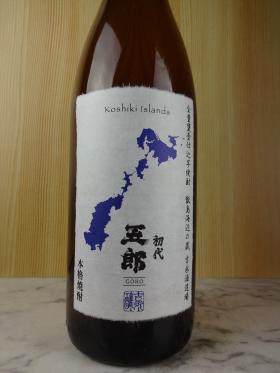 初代 五郎 1.8L / 吉永酒造(株)【甑島】