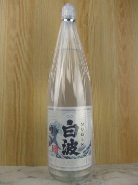 Mugen 白波 1.8L / 薩摩酒造