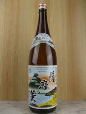 薩摩乃薫 1.8L / 田村合名会社