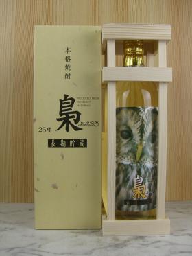 梟(ふくろう) 長期貯蔵麦焼酎 25度 720ml / 研醸株式会社