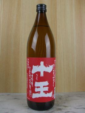 十王 25度 900ml / みろく酒造(株)